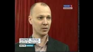 22.04.13 Вести Поморья стратегия(, 2013-04-22T17:46:52.000Z)