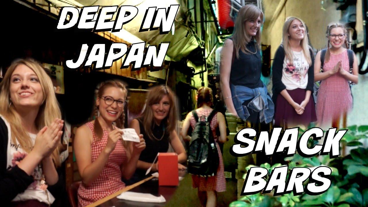 japanese snack bars part 1 日本のスナック ft deep in japan
