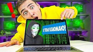 Хакер Взломал Канал Морковь Про