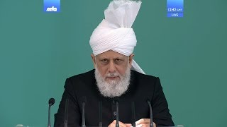 Swahili Translation: Friday Sermon 23 June 2017