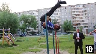 Турнички' 24 июня 2014 г. Челябинск