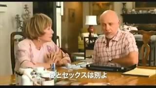 映画「バレンタインデー」予告編 バレンタインデー 検索動画 4