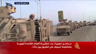 أهمية سيطرة المقاومة اليمنية على قاعدة العند