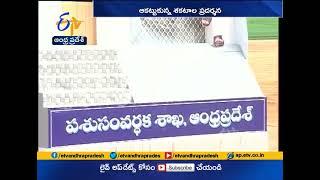 State Present Tableau Show at Vijayawada