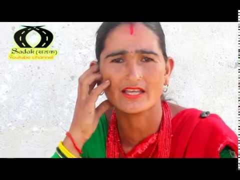 ठाडि भाँका ।। छलु देवि भण्डारी /Thadi Bhaka Chhalu Devi Bhandari
