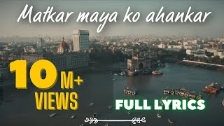 Gambar cover Matkar maya ko Ahankar Lyrics- (full song) | Scam 1992-The harshad mehta story end scene song