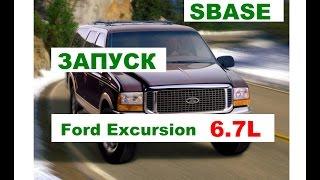 видео Автомобили Ford Excursion: продажа и цены