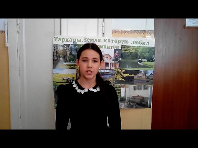 Изображение предпросмотра прочтения – КатяБылкова читает произведение «Тучи» М.Ю.Лермонтова