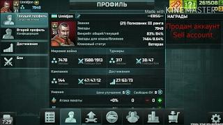 видео Стратегия прокачки игроков
