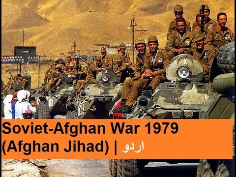 Soviet-Afghan War 1978 ( Afghan Jihad) And Pakistan's Role | Urdu