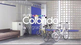 スタジオコロリド紹介/2020年度(アニメーター編)