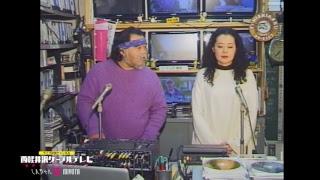 西軽井沢ケーブルテレビ のライブ ストリーム