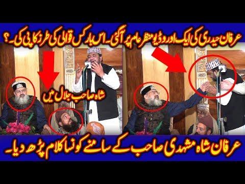 New Tarz Irfan Haidri New Kalam Nara Tehqeeq Haq Char Yar In Front Of Irfan Shah Mashhadi Sb