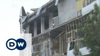انفجار يستهدف القنصلية الألمانية في مزار الشريف | الأخبار