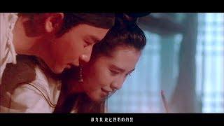 [Trương Quốc Vinh×Vương Tổ Hiền] Thiện Nữ U Hồn MV | 【张国荣×王祖贤】倩女幽魂MV