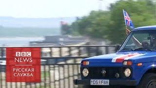 В Россию через полмира: три безумных путешествия болельщиков на ЧМ