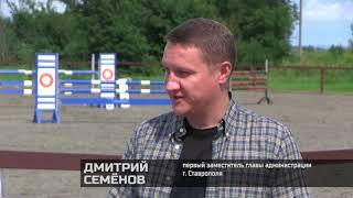 Овертайм. Конный спорт. Кубок СГД 2021.