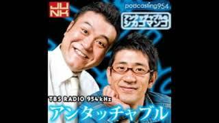 【シカゴマンゴ】タカアンドトシ ツッコミ先行宣言スペシャル
