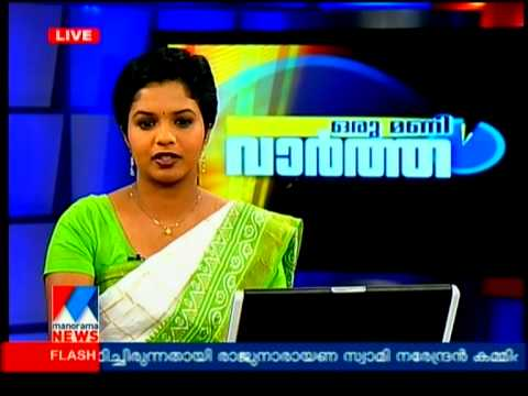dxsatcs.com : Insat 2E/3B/4A at 83,0°E_3 924 V Manorama News