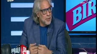 أحمد ناجي : سعادة الرئيس كانت بالغة وتكريمة كان كبير