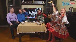 """Ансамбль Калина в """"Гостях у Митрофановны""""!!! Передача вторая на 1ОТВ!"""