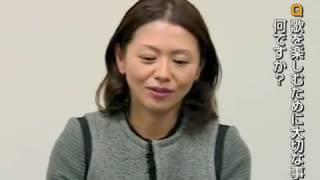 青木文化庁長官と文化人が語り合う「カフェ・アオキ」。11/10は、女優・...
