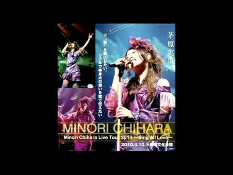 Minori Chihara (茅原実里) Kodoku no Kesshou (孤獨の結晶) Sub Español