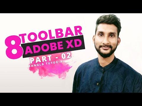 Adobe XD 8 Toolbar    Bangla Tutorial    Part - 02 thumbnail