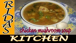 chicken mushroom soup | chicken mushroom stew | kids special recipes