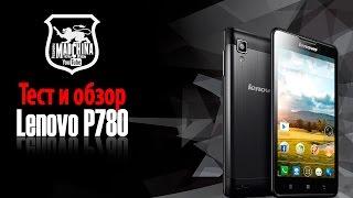 Обзор Lenovo P780 на 2016г