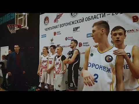 Обзор Матча звезд Воронежской баскетбольной лиги