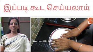 இதைவிட ஈஸி பிரேக்பாஸ்ட் வேற இல்லை/Easy breakfast recipe/Bread sandwich in Tamil/sandwich recipe
