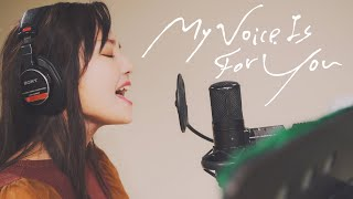 =LOVE 諸橋沙夏 /  My Voice Is For You【MV off-shot Edit】(イコールラブ)