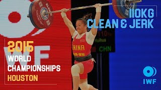 Huihua Jiang | 110kg Clean & Jerk