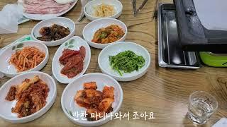 VLOG | 용산역데이트❤ (성광식당,피쉬엔그릴)