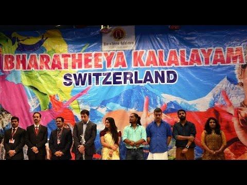 BHARATHEEYA KALOLSAVAM 2016 IN SWITZERLAND (full video)