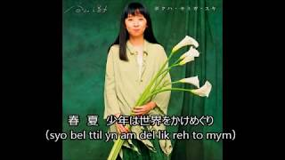 谷山浩子 - COTTON COLOR