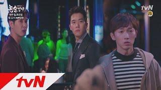 특명! 하석진, 김지석&장우혁으로부터 박하선을 지켜라! tvN혼술남녀 13화