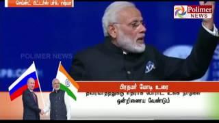 PM Modis Speech at St Petersburg on  nternational  nvestment  Polimer News