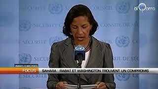 Sahara : Rabat et Washington trouvent un compromis