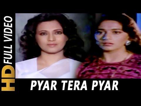 Pyar Tera Pyar  Lata Mangeshkar  100 Days Songs  Madhuri Dixit, Moon Moon Sen