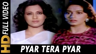 Pyar Tera Pyar | Lata Mangeshkar | 100 Days Songs | Madhuri Dixit, Moon Moon Sen