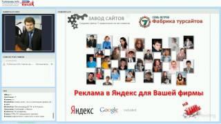 видео Социальные сети для туристов и путешественников (обзор)