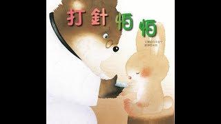 米雅,台灣繪本插畫家、日文繪本譯者。「米雅散步道MIYAH WALKER」FB專...
