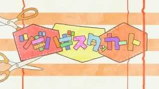 【初音ミク】ツギハギスタッカート【PV】