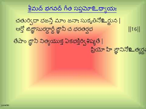 Bhagavad Gita Free Download In Telugu Pdf
