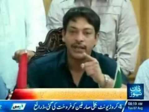 Senator Faisal Raza Abidi criticise Judiciary & Chief Justice Pakistan Iftikhar Chaudhry