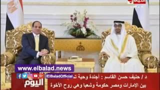 وزير التربية والتعليم الإماراتي :أعيادنا أعياد للمصريين . فيديو