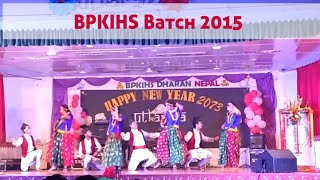 "Trishuli Bagera Dance by Batch-2015 ""Utkarsha"""