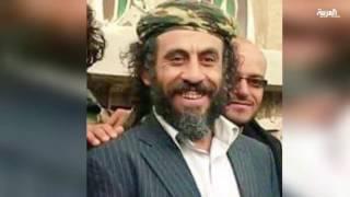 انقلابيو اليمن يخسرون  قيادييهم الميدانيين الواحد بعد الآخر